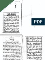 Noor-ul-Huda(Kalan)