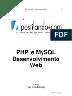 2319_MySQL