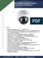 藍眼BE-3221M中文型錄_20110517