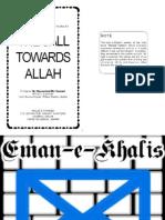 The Call Towards the Allah