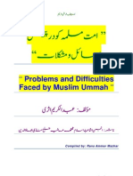 Problems and Difficulties Faced by Muslim Ummah by Abdul Kareem Asri