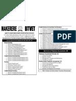 Makerere BTVET Brochure 2011