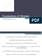 Tuning Into Reality - The Foundations of Qur'aanic Wisdom - Powerpoint