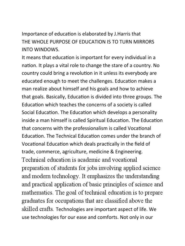 essay on technical education