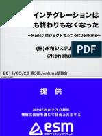 JenkinsStudy03