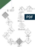 Origami paper bird. illustration.Polygonal shape.Art of paper ... | 198x149