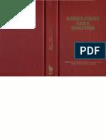 Abhidharmakosabhasyam,Vol 2,Vasubandhu,Poussin,Pruden,1991