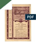 Ellingwood2-1
