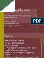 Interpreting Skills March 29 Yumiko Tateyama