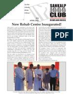 Sankalp Newsletter - April 2011