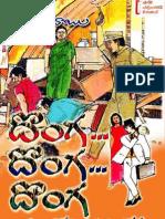 DongaDongaPattukondi by Madhubabu