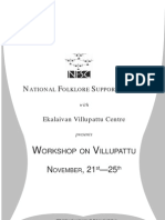 Villupattu Workshop
