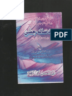 100 Year Celeberation of Darulolum Manzar e Islam
