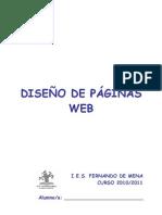 unidad_didactica_frontpage