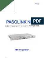 PASOLINK_Neo_RUS