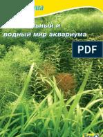 Leaflet TetraAqua Tetra Plant RUS 2006 T061909