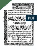 At Tasharuf  part 1