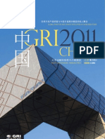 China GRI 2011 Program Book