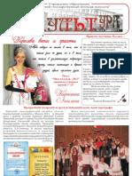 Gazeta KultURA