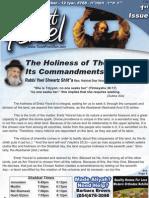 Torat Yisrael Issue 1