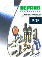 Accessories for Pneumatic Tools