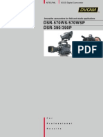 DSR-390