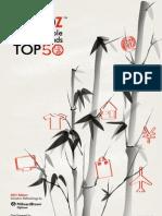 2010-BrandZ Top50 Chinese Brands en.sflb