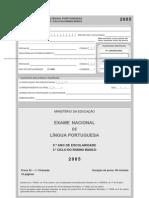 Exame9ºLP20051ªchamada
