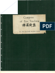 Compass of Zen Teaching by Zen Master Seung Sahn with notes by Zen Master Su Bong