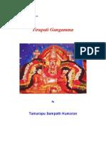 Tirupati Gangamma Jatara