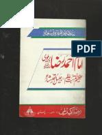 Who is Ahmad Raza Khan