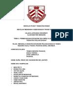 Kajian Luar Geografi STPM: Kegiatan Ekonomi Pelancongan di Taman Negara Kuala Tahan, Pahang