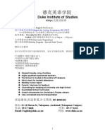 Chinese Brochure[1]
