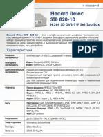 iTelec_STB820-10_rus