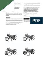 Yamaha Ybr125 Manual