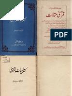 Kitab Al Muwafaqat Pdf