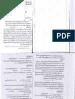 Mawlana Farahi kay Qalmi Hawaashi al-Itaqan fi 'Ulum al-Qur'an par