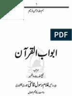 Abwa  bul  Quran