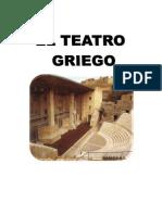 teatrogriego