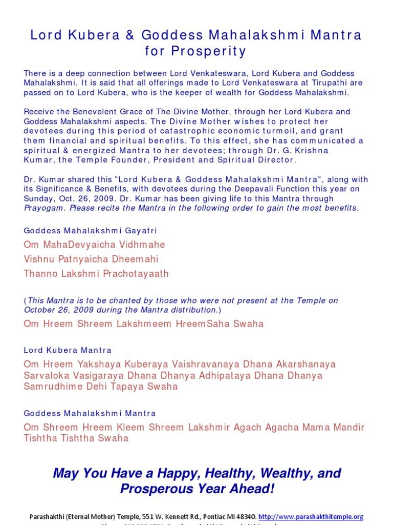 Vishnu lakshmi mantra