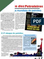 choque_petroleo