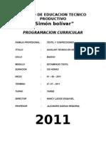 SERIGRAFIA PROGRAMA II