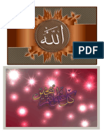Islamic Calligraphy 003