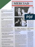 The Merciad, Dec. 7, 1995
