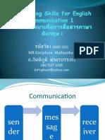 Developing Skills for English Communication 1
