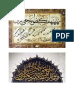 Islamic Calligraphy 028
