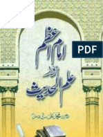 Imam-e-Azam_(Rh)_Aur_Ilm-ul-Hadith