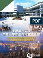Ml Handbook 2010