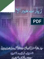 Ziarat e Khair ul Anaam