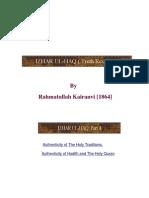 Izaharul Haq Part 4